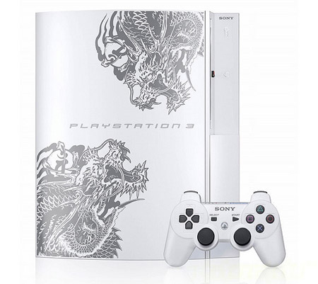 yakuza limited editions ps3
